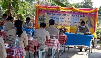 โครงการประชุมสภาองค์การบริหารส่วนตำบลแคน ประจำปี 2563_3